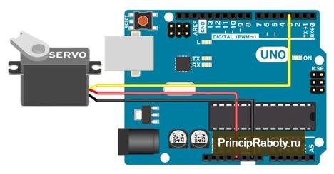 Подключение сервопривода к системе Arduino