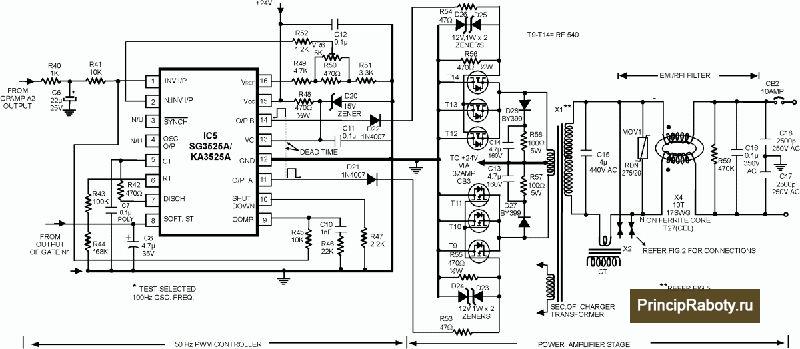 Схема подключения микрочипа ka3525a