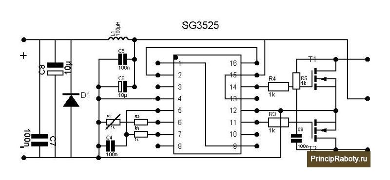 Схема подключения ШИМ sg3525