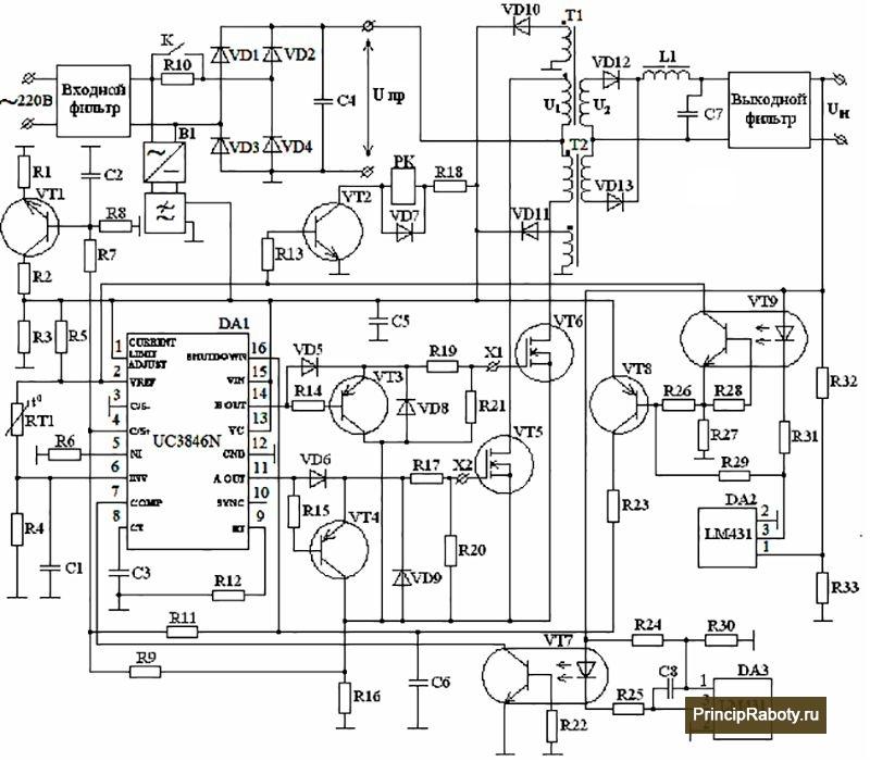 Схема включения микрочипа uc3846